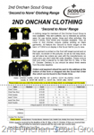 2nd Onchan Activity Wear